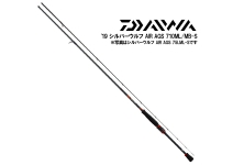 Daiwa 19 Silver Wolf AIR AGS 710ML/MB-S
