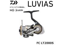 Daiwa 20 Luvias FC LT2000S
