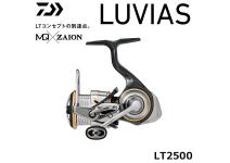 Daiwa 20 Luvias FC LT2500