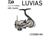 Daiwa 20 Luvias FC LT2500-XH