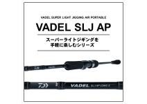Daiwa 20 Vadel SLJ AP  63MLS-S