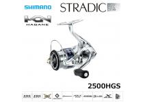 Shimano 15 Stradic C2500HGS