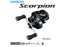 Shimano 16 Scorpion 70HG