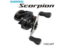 Shimano 16 Scorpion 71XG