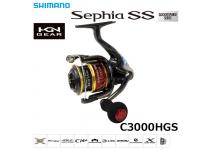 Shimano 15 Sephia SS C3000HGS