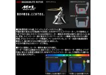 Shimano 16 Vanquish C3000HG