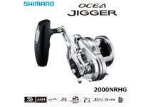 Shimano 17 Ocea Jigger 2000NR-HG