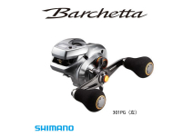 Shimano 18 Barchetta 301PG left