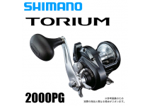 Shimano 20 Torium 2000PG