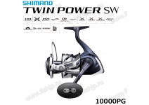 Shimano 21 Twin Power SW 10000PG