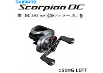 Shimano 21 Scorpion DC