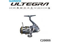 Shimano 21 Ultegra C2000S