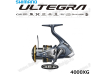 Shimano 21 Ultegra 4000XG