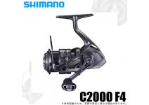 Shimano 21 Complex XR C2000 F4