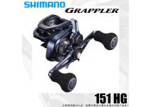 Shimano 21 Grappler