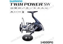 Shimano 21 Twin Power SW 14000PG