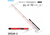 Shimano 20 World SHAULA BG 2952R-3