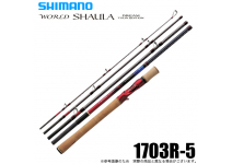 Shimano World SHAULA Dream Tour Edition 1703R‐5