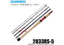 Shimano World SHAULA Dream Tour Edition  2833RS‐5
