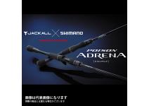 Shimano  Poison Adrena 173MH-2