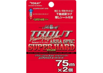 Toray Solarome Trout Real Fighter ® Super hard 150m
