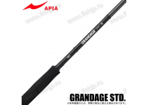 Apia Grandage STD C76MH
