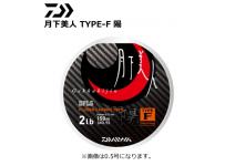 Daiwa Gekkabijin Line TYPE-F 150m