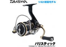 Daiwa 19 Ballistic  LT3000XH