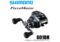 Shimano 20 ForceMaster 601DH