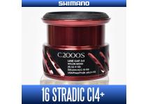 Шпуля Shimano 16 Stradic CI4+ C2000S