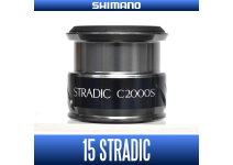 Шпуля Shimano 15 Stradic C2000S