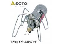 Газовая горелка SOTO ST-310