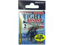 Decoy DJ - 90 Light Assist