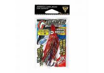 Gamakatsu  G-TRAILER 2.5 AK-110 #2 Red