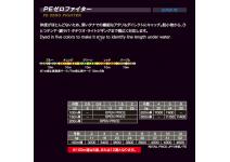 Yamatoyo  Super PE ZERO Fighter 150m