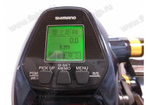 Shimano 19 ForceMaster Limited 3000