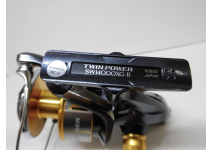 Shimano 15 Twin Power SW 14000XG