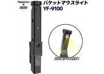 Hapyson Bucket Mouse Light YF-9100