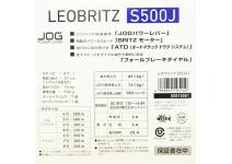 Daiwa 17 Leobritz S500J