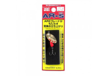 SMITH AR-S color 14