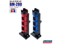Meiho Rod Stand  BM-280