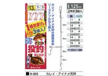 Marufuji H005