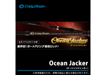 Ocean Jacker Mega Sweepers OJTZ-72ML