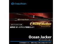 Ocean Jacker Mega Sweepers OJTZ-72ML