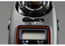 Daiwa Crystia Wakasagi CR III