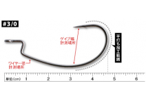 Decoy Kg Hook Worm 17