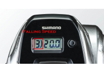 Shimano 18 Engetsu Premium 150HG
