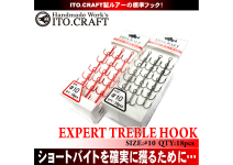 Ito craft Treble ET-65 #10 18pcs