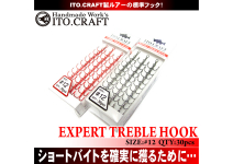 Ito craft Treble ET-50 #12 30pcs