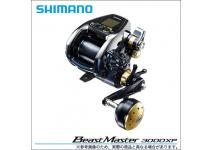 Shimano 16 BeastMaster 3000XP
